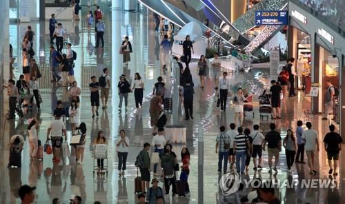 资料图片:仁川机场第二航站楼(韩联社)