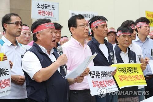 """""""최저임금 개선하라"""" 거리 나선 소상공인들"""