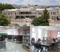 Centre pour jeunes de la KOICA en Palestine