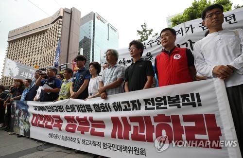 """쌍용차범대위 """"문재인정부, 정리해고 폐지하라""""…청와대앞 집회(종합)"""