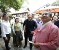 L'ambassadeur américain au village de «hanok»