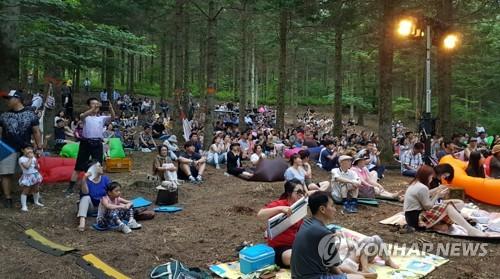 평창 대관령 음악 숲에서 콘서트 관람하는 관객들