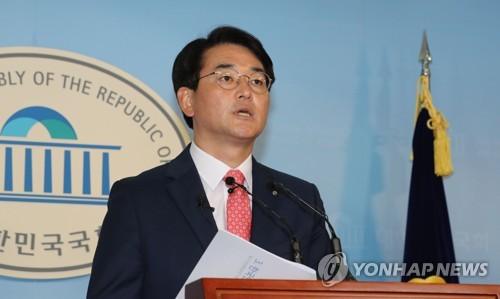 금융실명법 관련 기자회견하는 박용진 의원