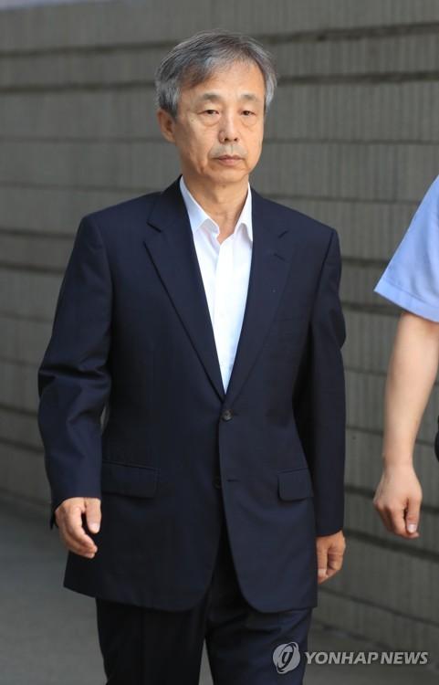 이현동 전 국세청장, 1심서 'DJ 뒷조사 관여' 무죄 석방