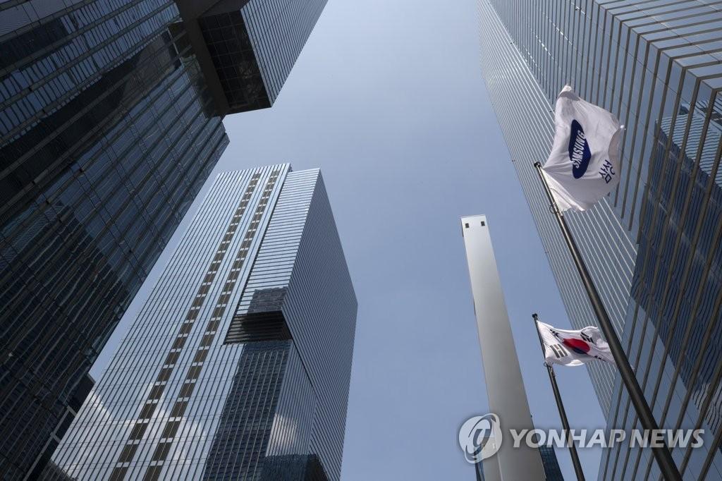 180조 투자·4만명 채용 투자계획 발표한 삼성