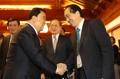 韓中日の国会議員 囲碁で交流