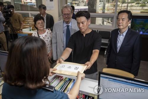 Un groupe de propriétaires de véhicules BMW dépose une plainte au commissariat de police de Namdaemun, dans le centre de Séoul, le jeudi 9 août 2018, contre BMW pour dissimulation présumée de pièces défectueuses.