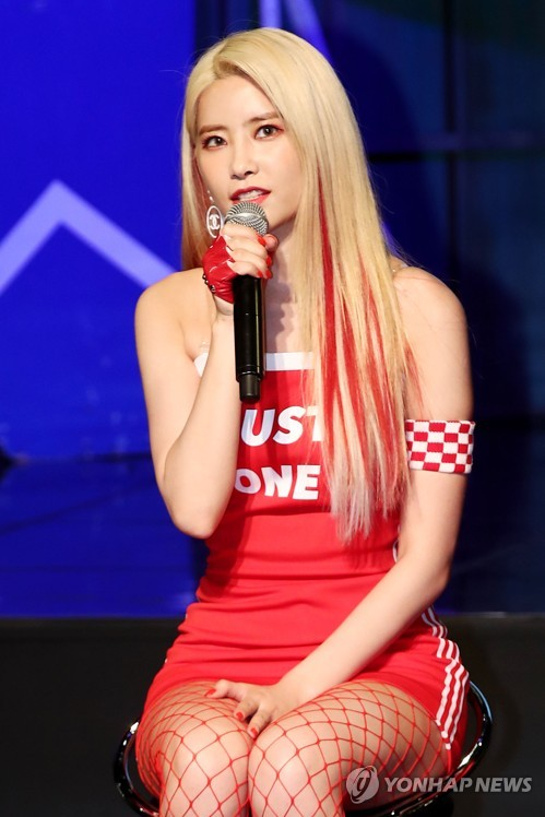 DIA's Jung Chae-yeon