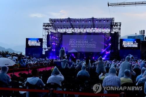 Music & film fest in S. Korea