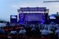 堤川国际音乐电影节开幕