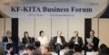 Forum d'affaires Corée-Amérique latine