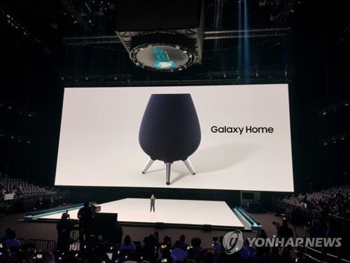 Samsung Electronics Co. unveils the Galaxy Home artificial intelligence speaker in New York in this file photo taken on Aug. 10, 2018. (Yonhap)