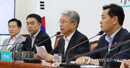 비상대책회의 주재하는 김동철