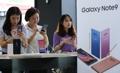 Galaxy Note 9 à Séoul