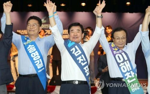 민주당 당권주자 부산 합동연설회