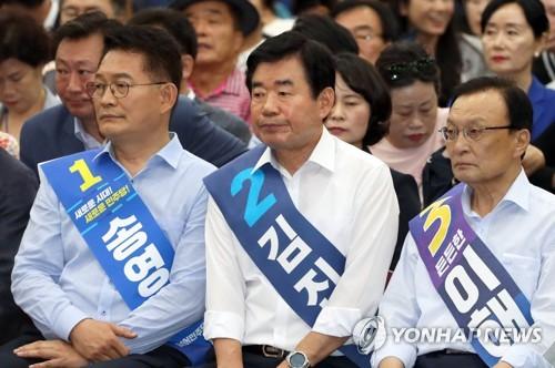 민주당 당권주자 부산 연설 대결
