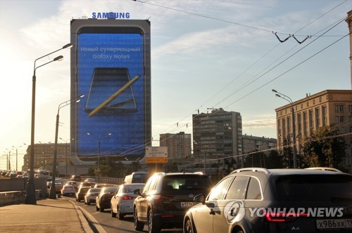 Samsung named most preferred brand in Russia for 8th straight year