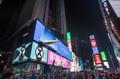 Galaxy Note 9 à New York