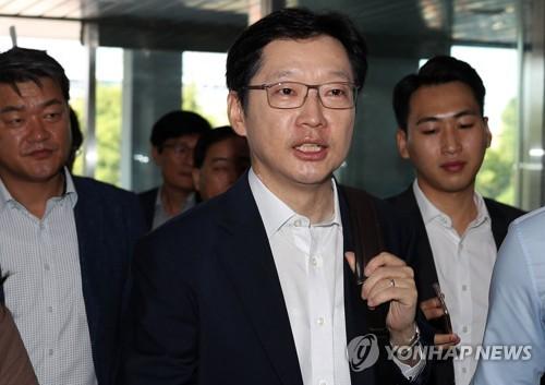 김경수 지사 도정 복귀