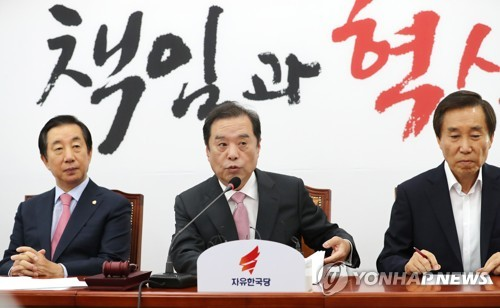 비상대책위원회에서 발언하는 김병준
