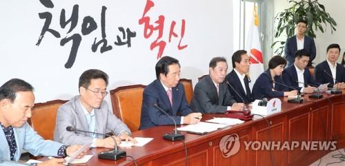 비상대책위원회 회의 주재하는 김병준