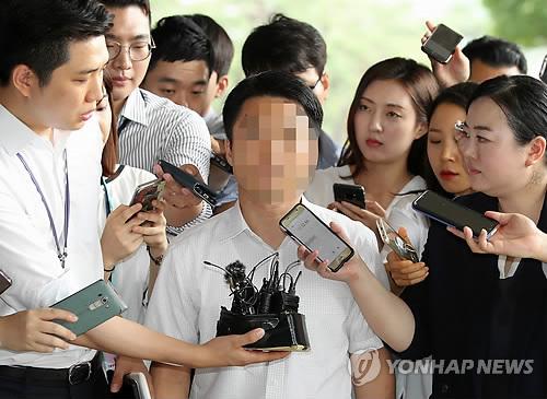 검찰 소환된 '원세훈·전교조' 문건 작성 부장판사
