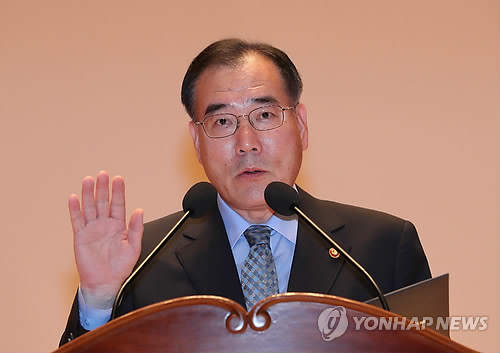 취임 선서하는 이개호 장관