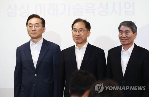 삼성, 미래기술육성사업 성과 발표