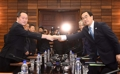 Reunión intercoreana de alto rango