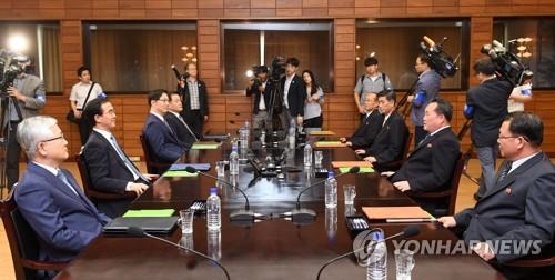 제4차 남북고위급회담