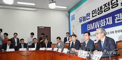 'BMW 화재 긴급간담회' 발언하는 김효준 회장