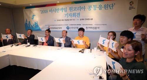 원코리아, 남북단일팀을 응원합니다.