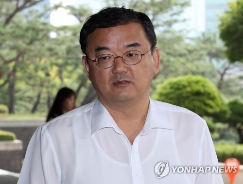 '불법 재취업' 지철호 공정위 부위원장, 검찰 출석