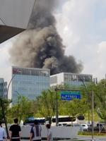서울 마곡동 공사장에서 화재 발생