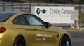 안전진단 안 받은 BMW 2만여 대에 사상 첫 ′운행중지′ 명령