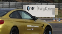 """정부가 14일 리콜 대상이면서 아직 긴급 안전진단을 받지 못한 BMW 차량에 대해 운행중지 명령을 내리게 하겠다고 밝혔다. 김현미 국토교통부 장관은 이날 정부서울청사에서 대국민 담화문을 발표하면서 """"긴급 안전진단을 받지 않은 BMW 리콜 대상 차량에 대해 점검 명령과 함께 운행정지 명령을 발동해 달라""""고 전국 지방자치단체장에게 공식 요청했다."""