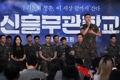 Kang Ha-neul in musical 'Shinheung Military School'