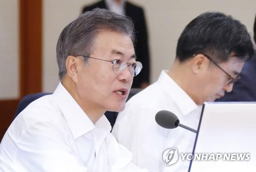 """문대통령, 코피 아난 별세에 """"고단한 평화의 길 걷던 친구 잃어"""""""