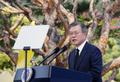 الرئيس مون يلقي خطابا في فعالية لإحياء