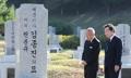 PM au cimetière national de Daejeon
