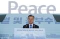 الرئيس مون يلقي خطابا في الذكرى السنوية الـ 73 ليوم استقلال كوريا