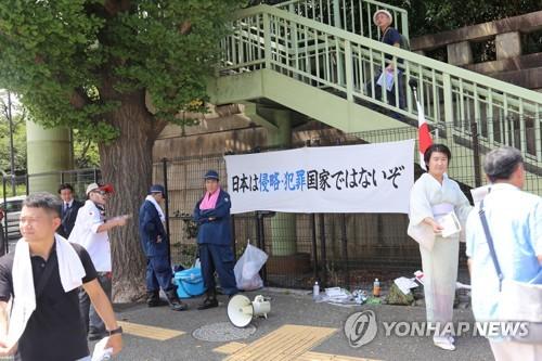 """日야스쿠니신사 앞 플래카드…""""일본은 침략국가 아니다"""""""