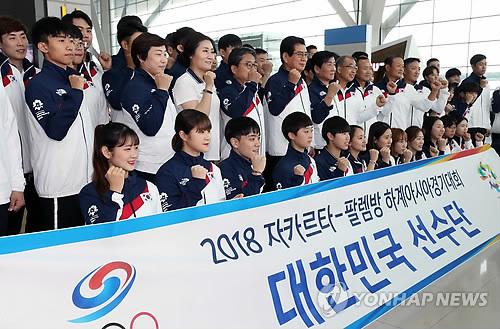8月15日下午,在仁川国际机场,韩国亚运代表团在出国前合影。(韩联社)