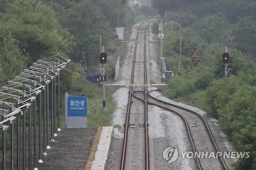 中, 文대통령 동아시아철도공동체 구상에 원론적 지지 표명