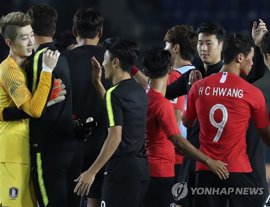 한국 축구 국가대표팀[연합뉴스 자료사진]