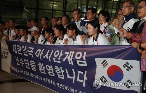[아시안게임] 한국 선수단 본진, 동포 환대 속 자카르타 입성