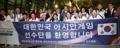 الدفعة الرئيسية من الرياضيين الكوريين الجنوبيين تصل إلى جاكرتا