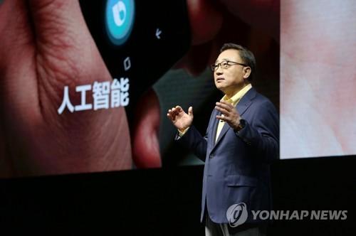 삼성전자, 중국 톈진 휴대폰 공장 연말 철수
