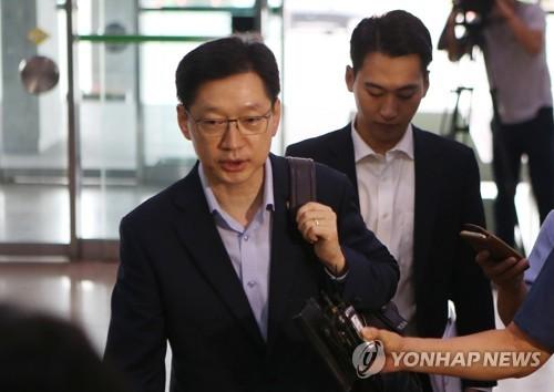 """민주 """"드루킹 특검 영장청구쇼…엄정책임 물을 것""""(종합)"""