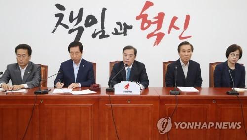한국, 기소 시 당원권 정지 무관용…공천제도 개선 본격 착수